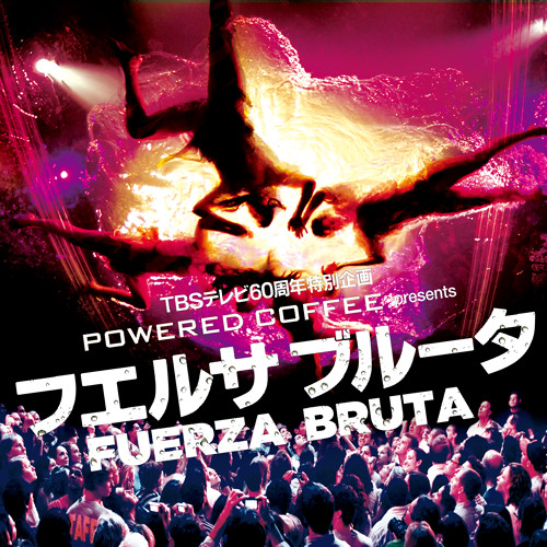 Fuerza Bruta Japan's avatar