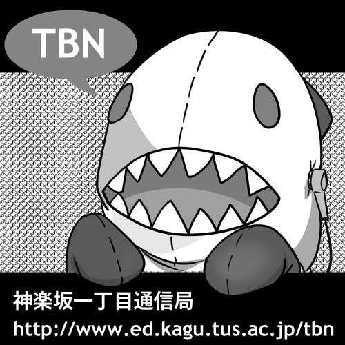 kagutyo's avatar