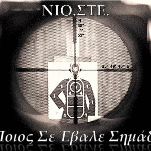 Nio.Ste's avatar