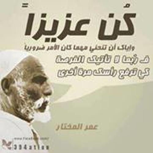 DrTarek Selim's avatar