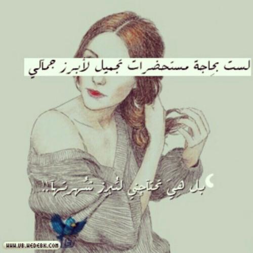 user109971664's avatar