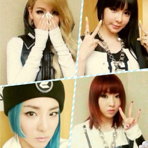 BJ luv 2ne1's avatar