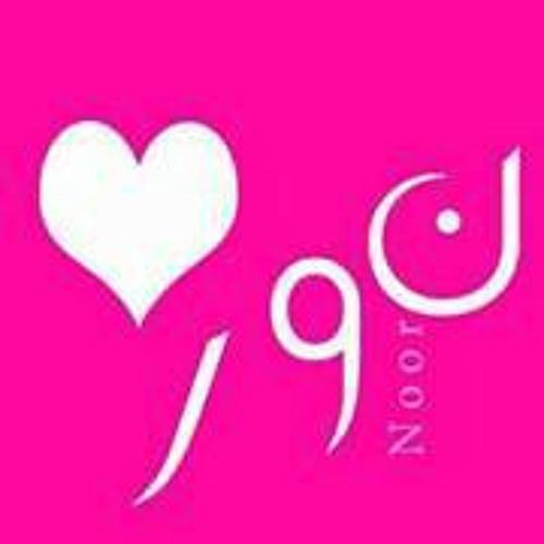 noorabdoun's avatar