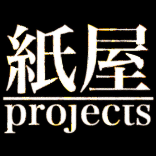 paper shop projects's avatar