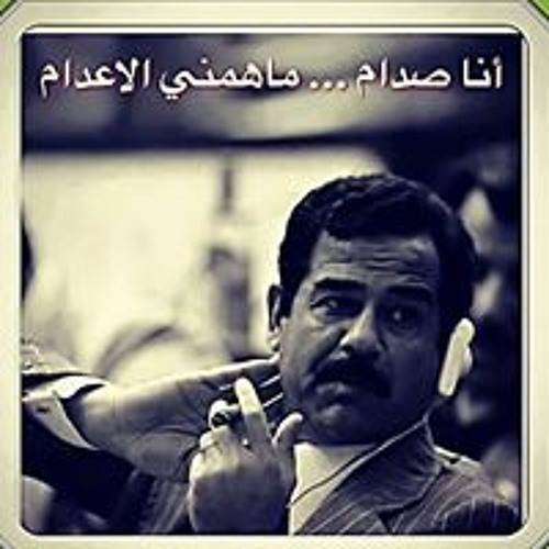 sout-alrayyan/zhil88ifprf's avatar