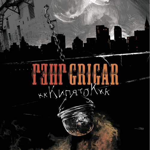 Grigar / Григар's avatar