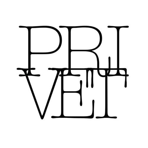 Privet's avatar
