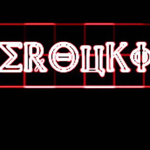 Erocki's Space rave