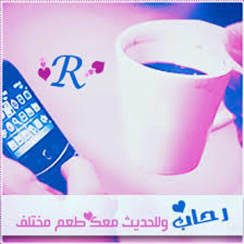 Mo3tasim's avatar