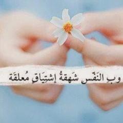 Arwa Elshrif