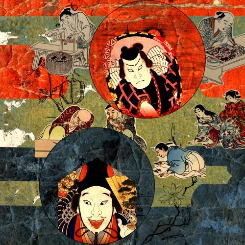 New Sake Illusion's avatar