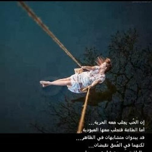 Israa alkhaldi's avatar