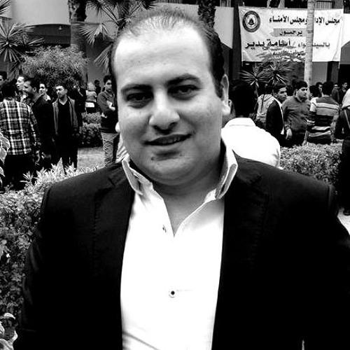 Kareem Kimo2006's avatar