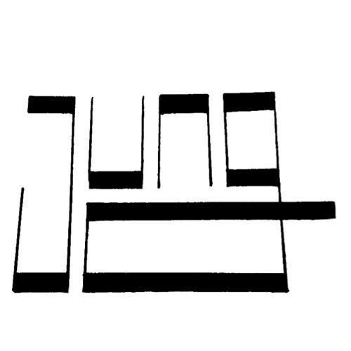 H.W. Jung.'s avatar