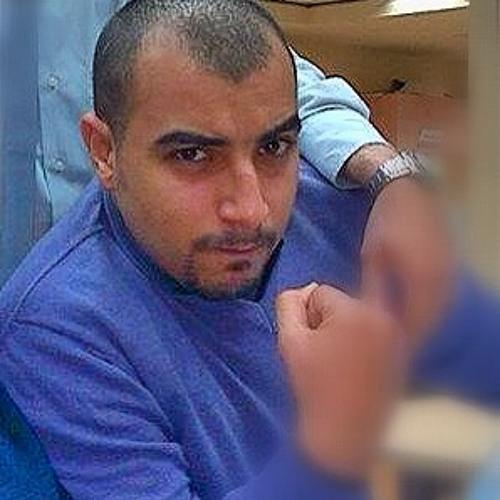Ali Shahein's avatar