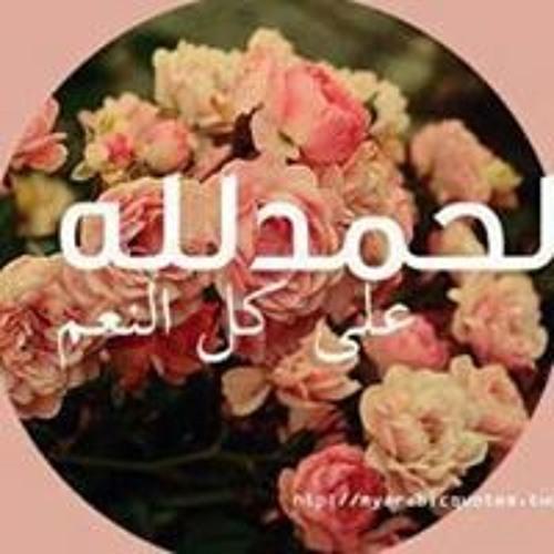 Rahma Atef 2's avatar
