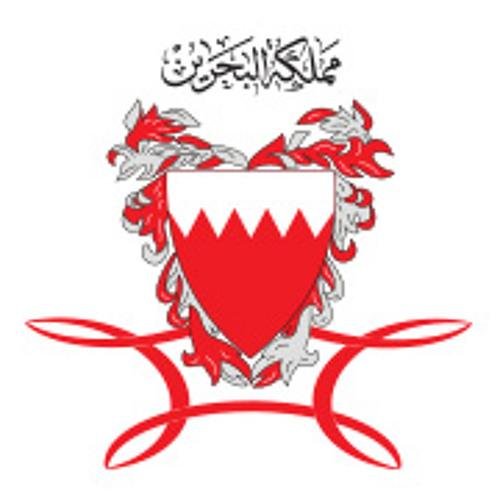 شكوى أحد المواطنين في البرنامج الإذاعي ( صباح الخير يا بحرين)