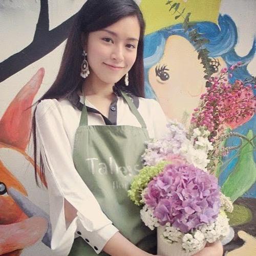 Lea Chan 1's avatar