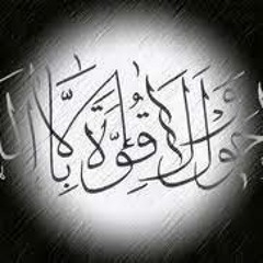Usman Ashfaq 3