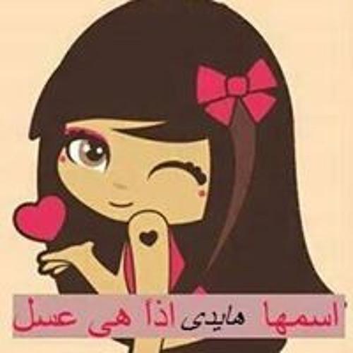 Haidy Ashraf 3's avatar