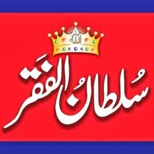 Sultan ul Faqr's avatar