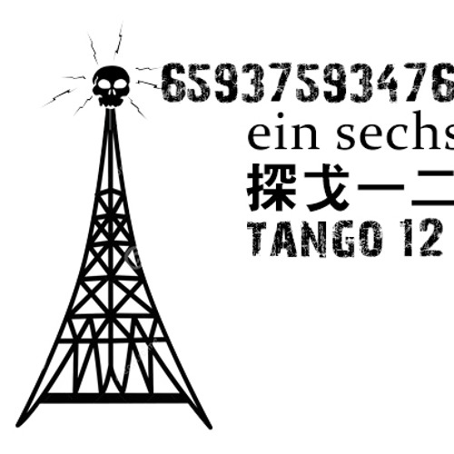 fallout_radio's avatar