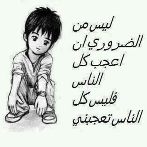 user763066305's avatar