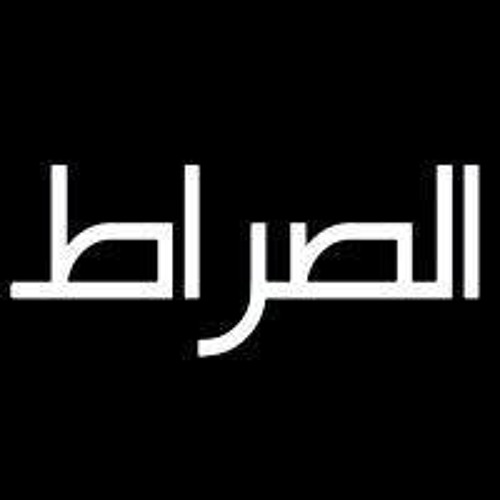 Al-Siraat's avatar