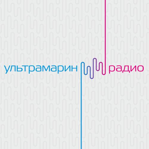 ultramarinradio's avatar