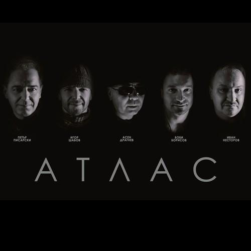 atlas-bg's avatar