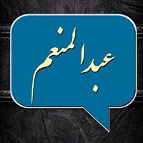 Menam Ali's avatar