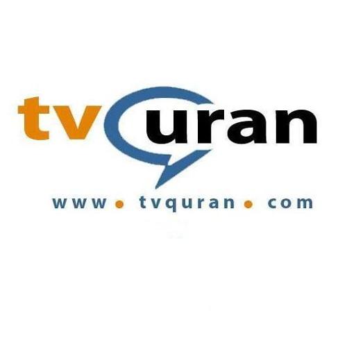 tvQuran - تي في قرآن's avatar