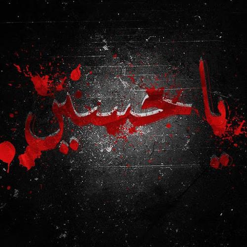maryam batool 4's avatar
