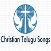 Jayam Jayam Christian Telugu Songs