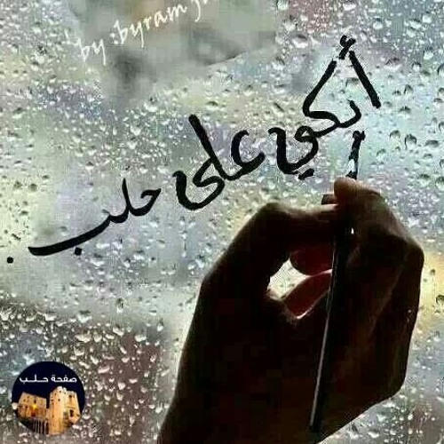 saleh_try's avatar