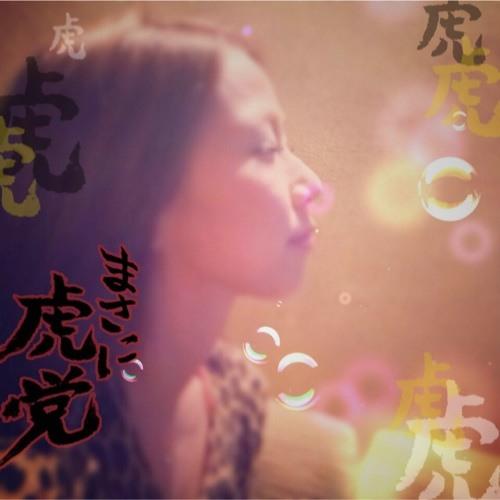 Shizuka Tuc's avatar