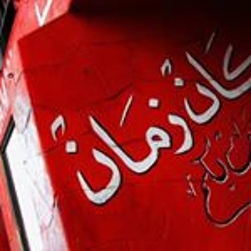Kan Zaman 7's avatar