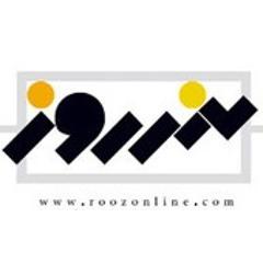 Honar Rooz Online