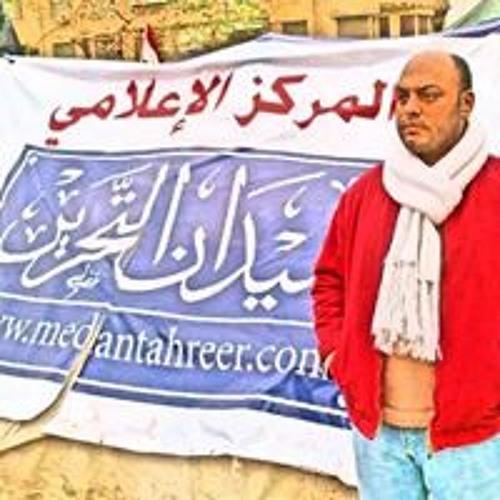 Muhammed Mohiey's avatar
