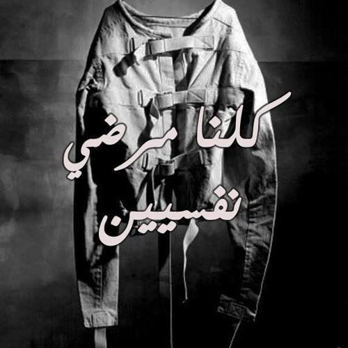 Mahmoud Maher 26's avatar
