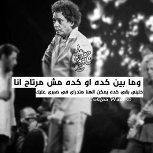Mahmoud Megahed 10's avatar