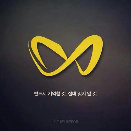 SangKim's avatar