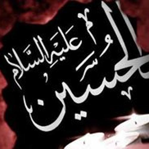Anum Ashraf Ghumman's avatar