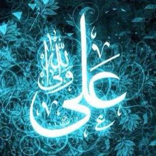 Ali Ali 241's avatar