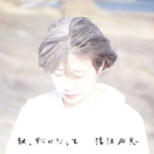 takizawa tomoe's avatar