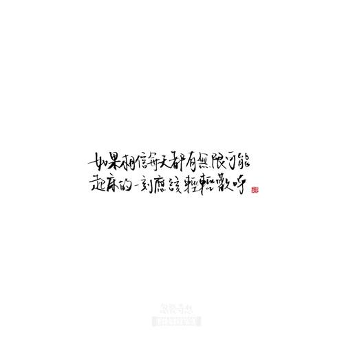 Lu Yiu's avatar