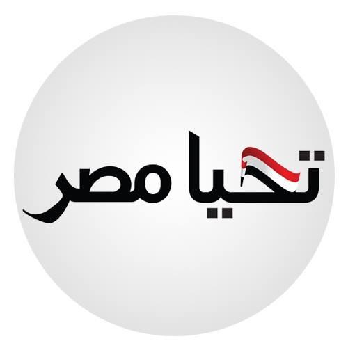 Sameh Shokry 4's avatar