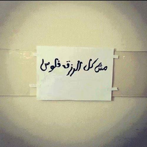 Ahmed Saad 124's avatar