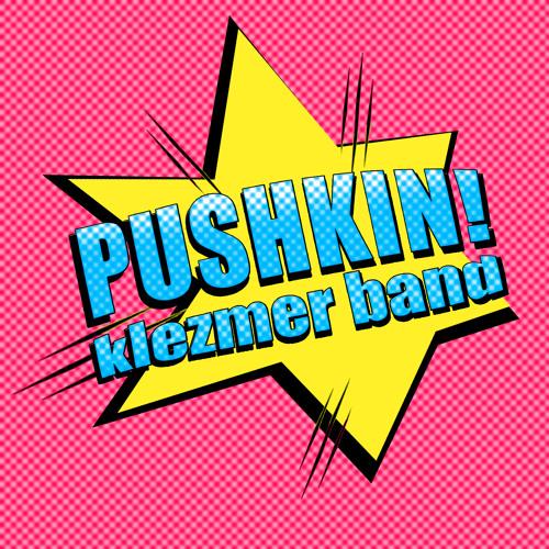 Pushkin! Klezmer Band's avatar