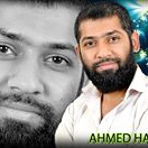 Ahmed Hassan 1183's avatar